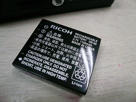 GR DIGITALのバッテリ