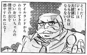 weekly_mag_1969_108