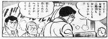 weekly_mag_1969_202