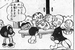 weekly_mag_1969_240