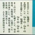 Photos: 男一匹ガキ大将 3巻帯