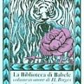 パラケルススの薔薇 表紙