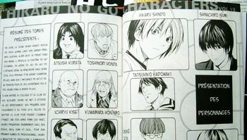 ヒカルの碁 海外版 006-2-003