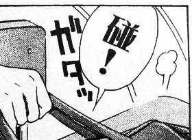 ヒカルの碁 海外版 009-002