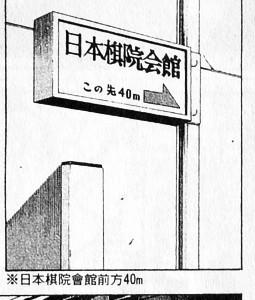 ヒカルの碁 海外版 010-002