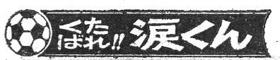 週刊少年サンデー 1969年39号 103