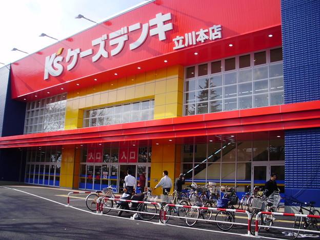 ケーズデンキ立川本店