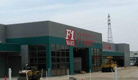 F1-mart-suzukiic-200614-2