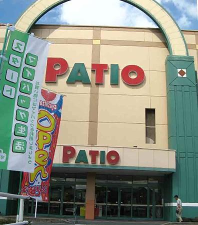 ヨシヅヤ可児店 2008年9月12日(金) リフレッシュグランドオープン-200920-1