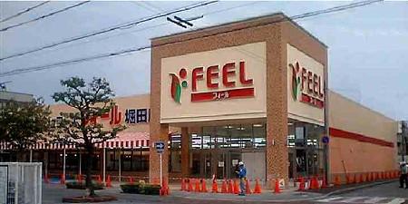 フィール堀田店 2008年11月開店予定で最終準備中-201024-1