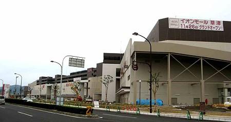 イオンモール草津 2008年11月26日(水) 開業-201025-1