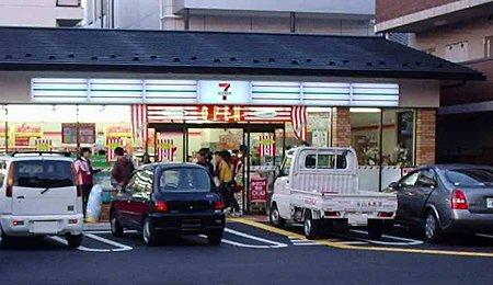 7-11 kamikamo sakakita-201116-2