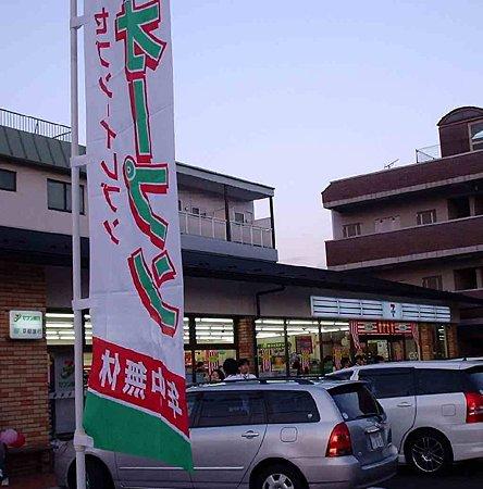 セブン-イレブン上賀茂榊田町店 2008年11月14日(金)オープン-201116-1