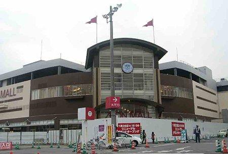 aeon-mall-okazaki-201118-2