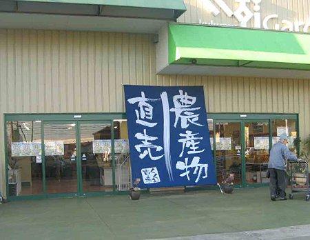kukumu garden-201220-3