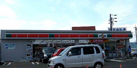 サンクス豊山豊場店 2009年3月26日(木) オープン-210328-1