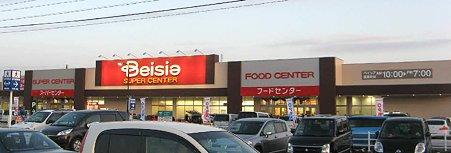 ベイシアスーパーセンター関店 4月24日(金) オープン-210406-3