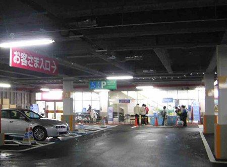 mv fujiyosida-210425-3