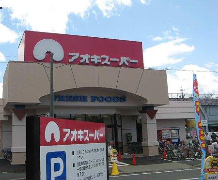 アオキスーパー一色新町店 4月22日(水) リニューアルオープン-210426-1