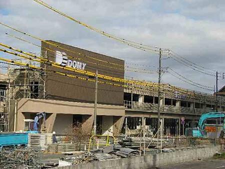 ドミー岡崎駅東店 平成20年3月31日 オープン予定で建設中-200116-1