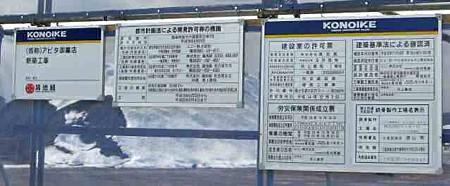 apita-mitake-200212-2