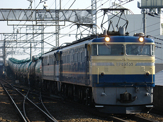 ef65-0535-20080311