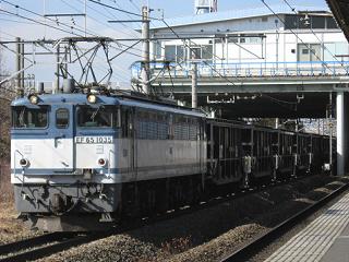 ef65-1035-20080208