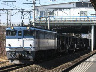 ef65-1044-20080309