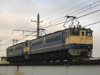 ef65-1041-20090220