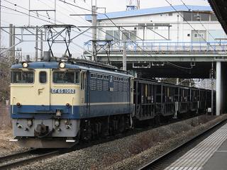 ef65-1062-20080209