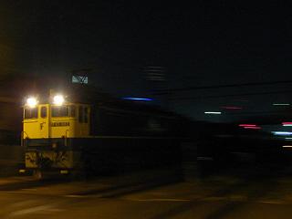 ef65-1062-20090215