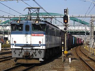 ef65-1080-20090203