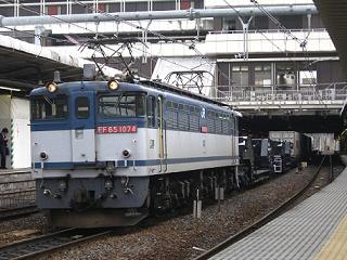 ef65-1074-20090311