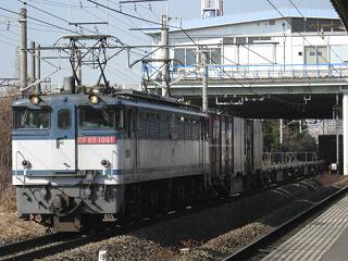 ef65-1091-20080205