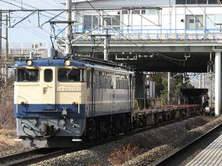 ef65-1103-20080208