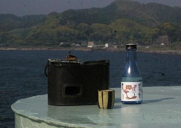 船上の燗銅壺 フェリーにて