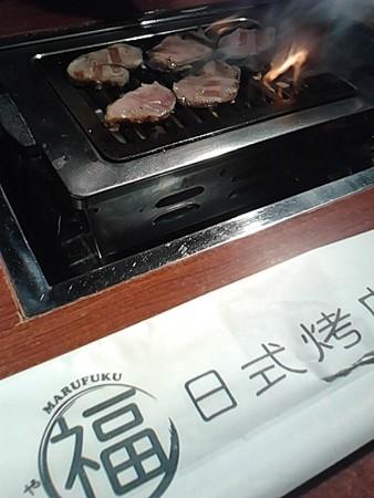 5.15丸福
