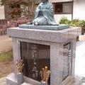 Photos: せいし丸さま(5月28日、西立寺)