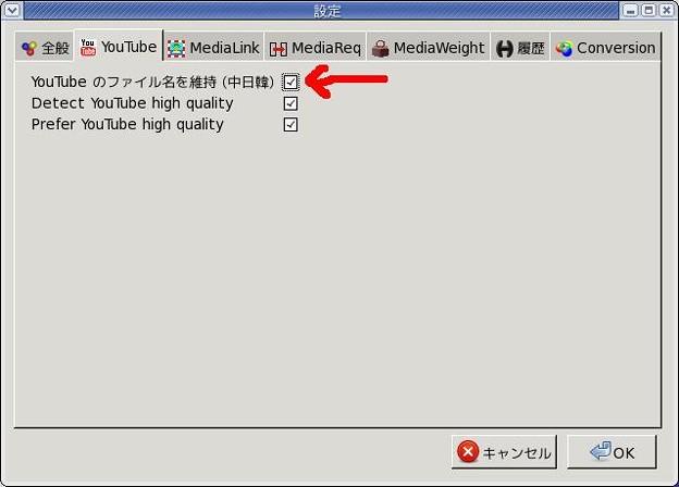 設定/YouTube(misc/0226)