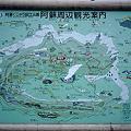Photos: 阿蘇駅前の観光案内図(JR豊肥本線阿蘇駅前,1998/9/28)(s109-1)