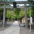 Photos: 栃木:古峯神社入り口(鹿沼)