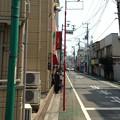 Photos: 牛骨らぁ麺マタドール 北千住店