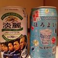 Photos: うぃー( ´Д`)ノ▽