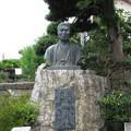龍源寺(三鷹市)