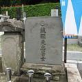 宝泉寺(日野市)