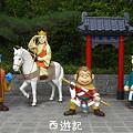 Photos: 童話の森 (5)