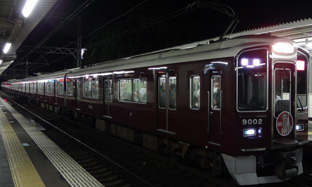 阪急電鉄9000系 神戸線特急