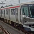 Photos: 首都圏新都市鉄道つくばエクスプレス線TX-2000系(皐月賞当日)