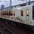 東武鉄道634型「スカイツリートレイン」