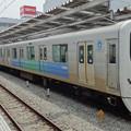 Photos: 西武鉄道30000系「スマイルトレイン」 池袋線急行